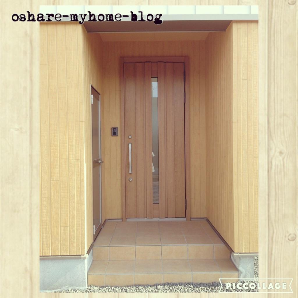 f:id:oshare-myhome-blog:20160428144834j:image
