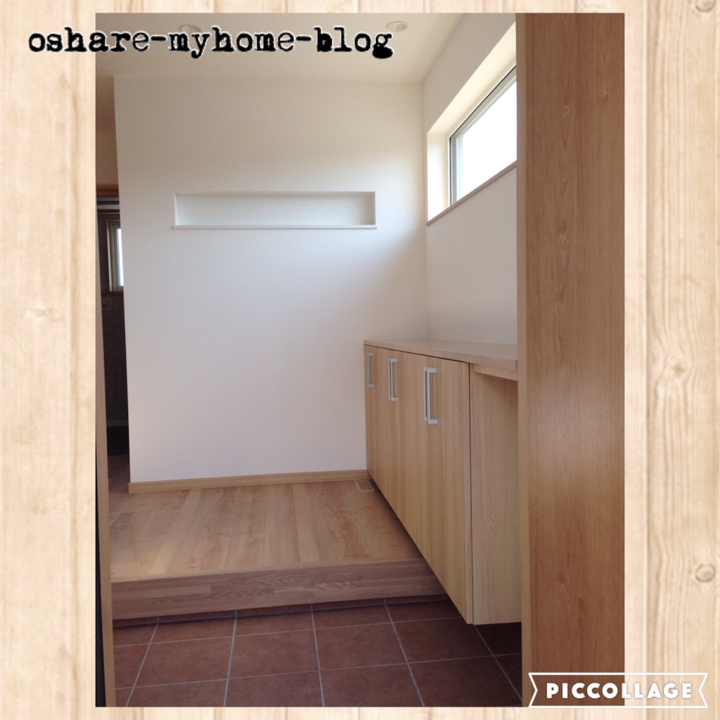 f:id:oshare-myhome-blog:20160428144912j:image