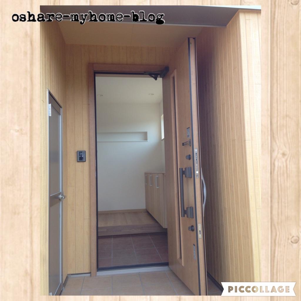 f:id:oshare-myhome-blog:20160428144923j:image
