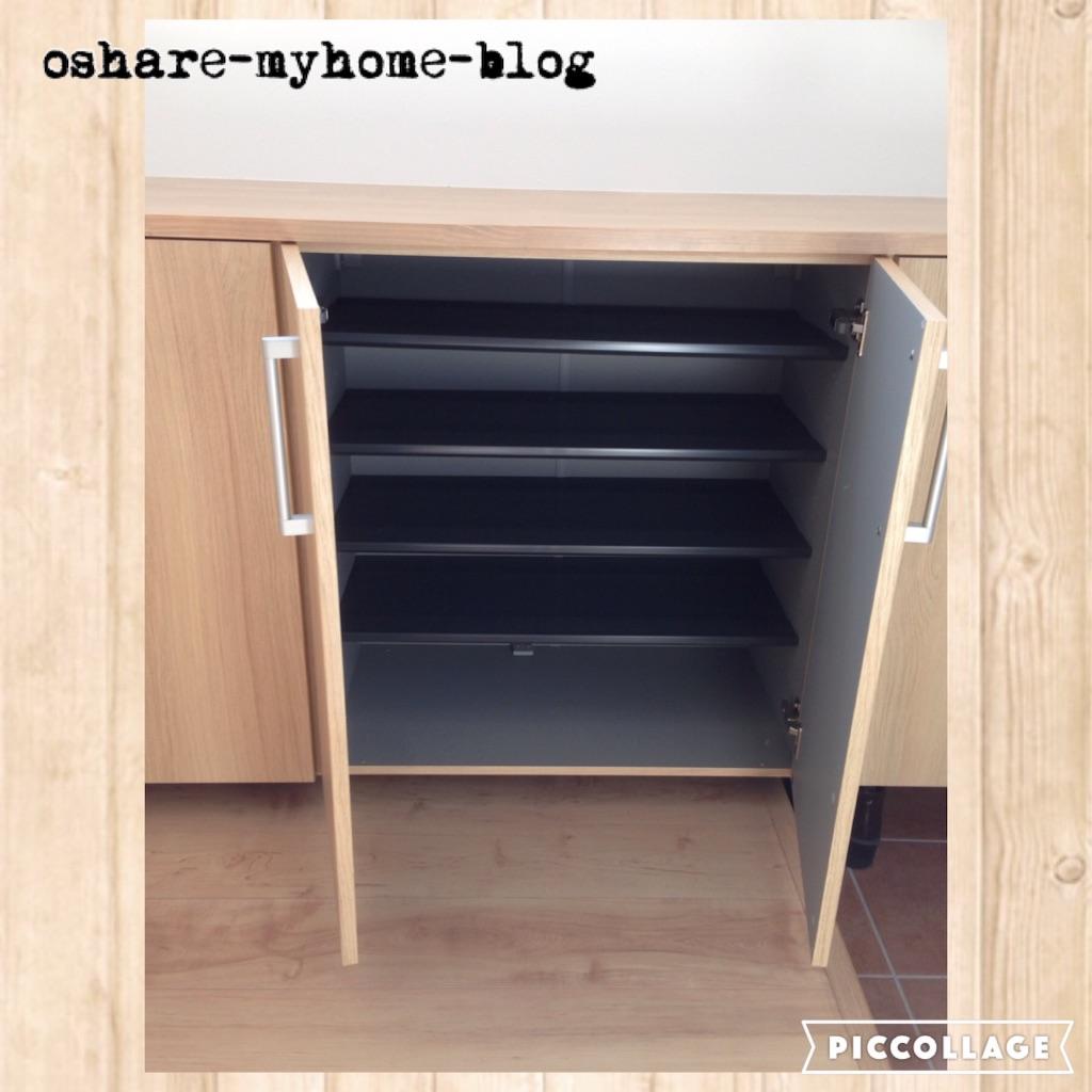 f:id:oshare-myhome-blog:20160428144952j:image