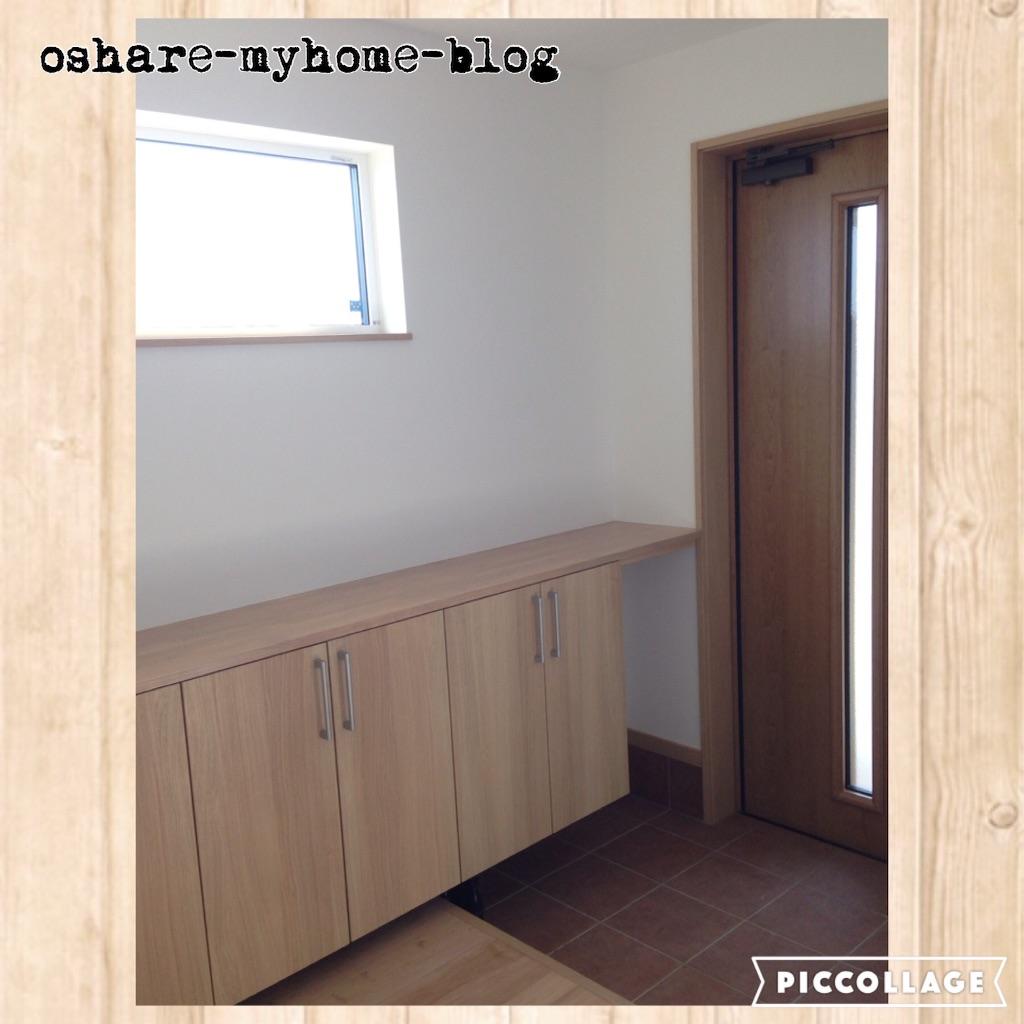 f:id:oshare-myhome-blog:20160428144959j:image
