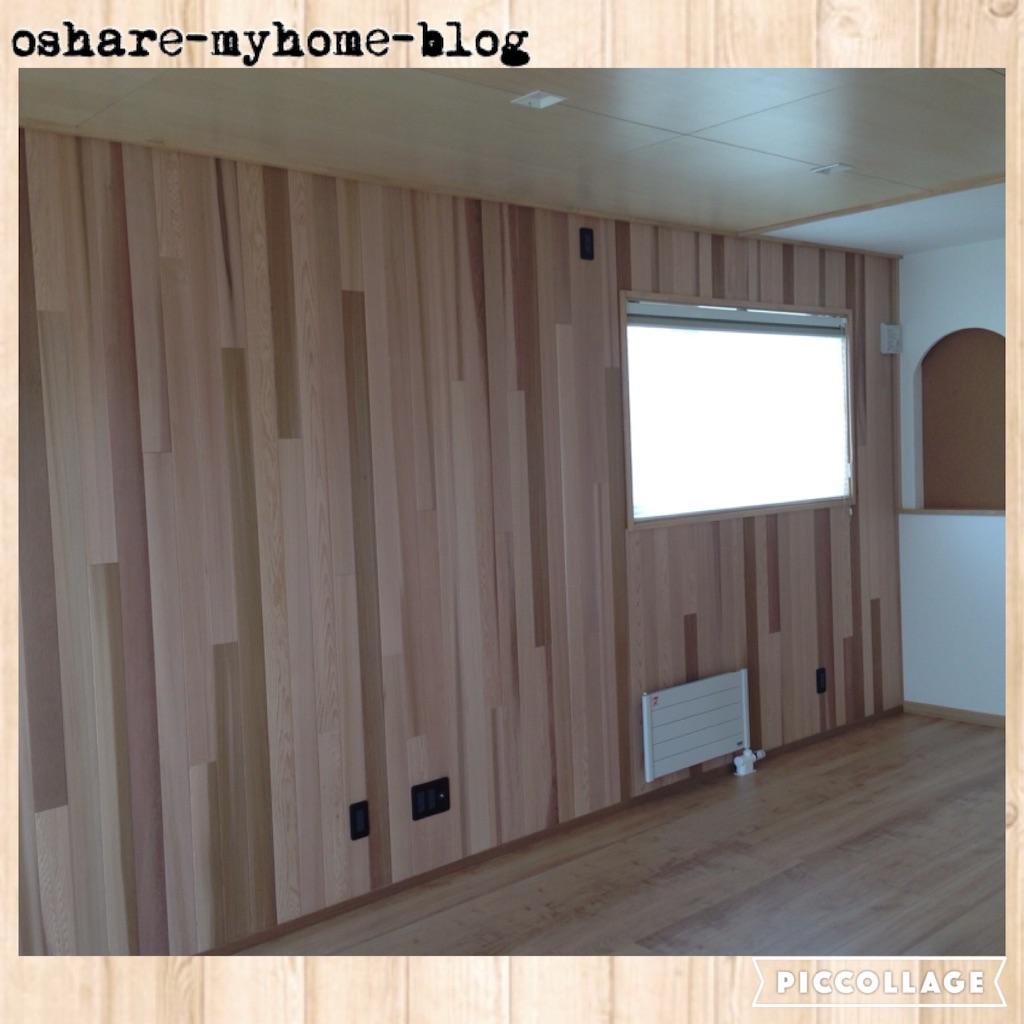 f:id:oshare-myhome-blog:20160429061851j:image