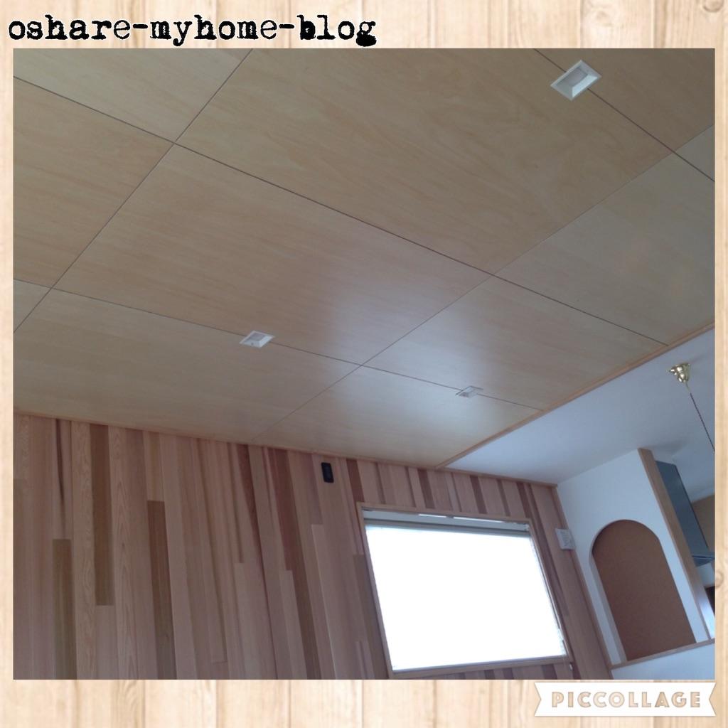 f:id:oshare-myhome-blog:20160429061905j:image