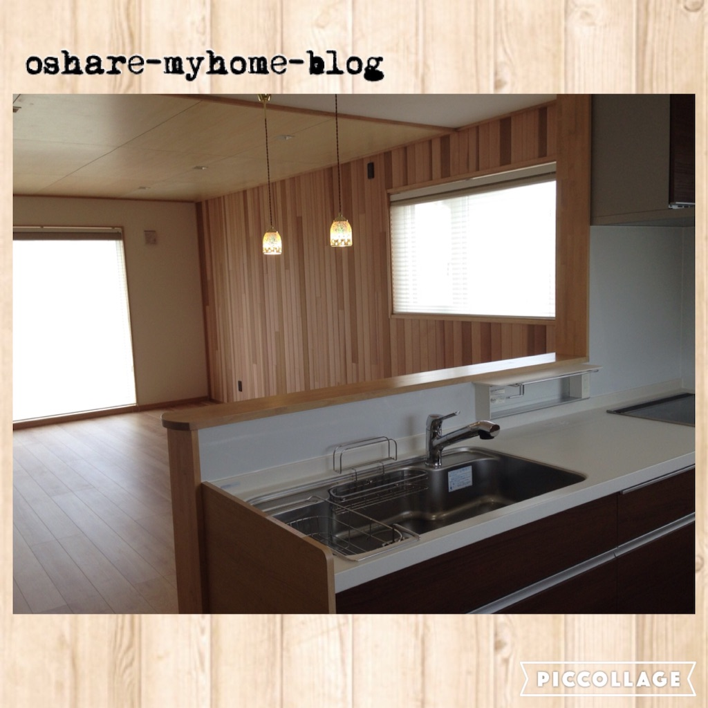 f:id:oshare-myhome-blog:20160429062145j:image