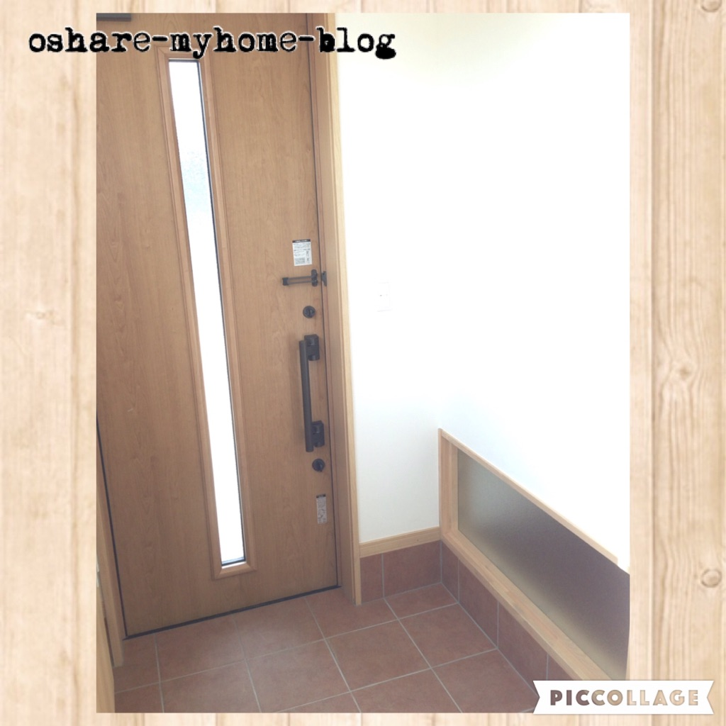 f:id:oshare-myhome-blog:20160429140409j:image