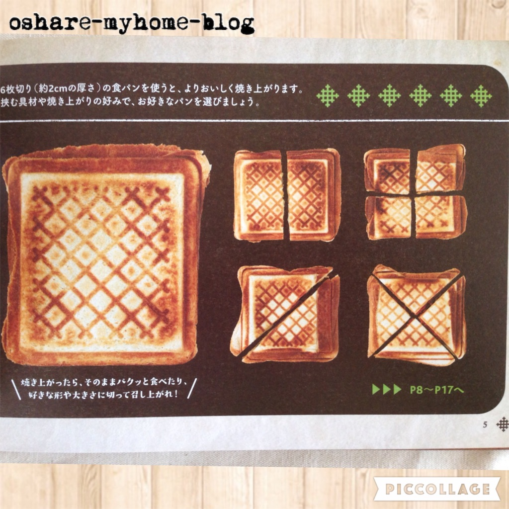 f:id:oshare-myhome-blog:20160504005340j:image