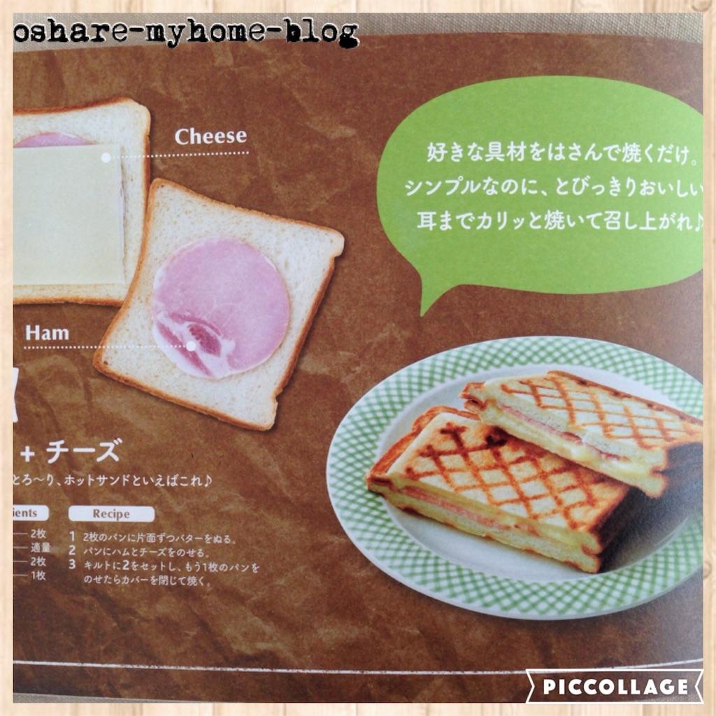 f:id:oshare-myhome-blog:20160504005404j:image