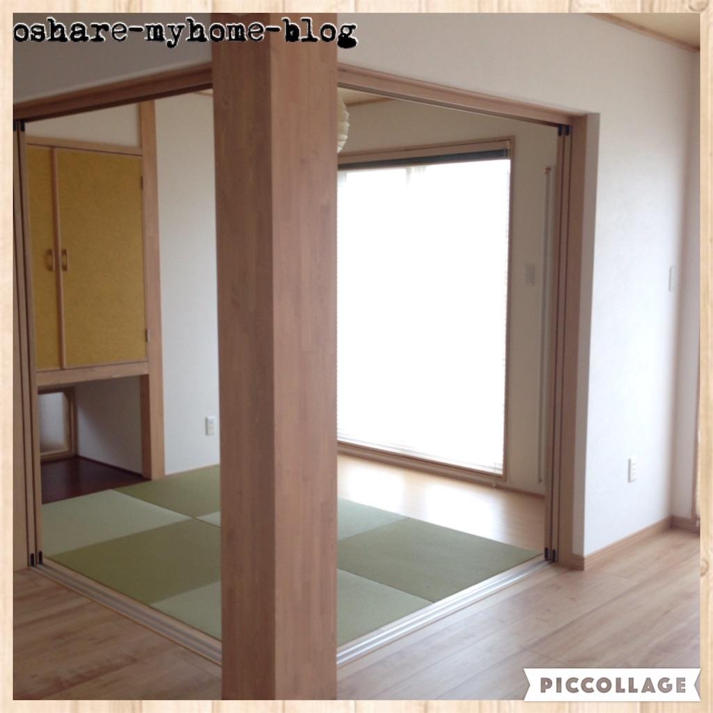 f:id:oshare-myhome-blog:20160506230307j:image