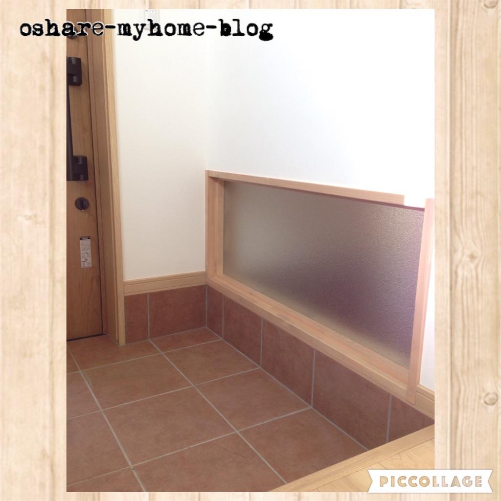 f:id:oshare-myhome-blog:20160506230557j:image