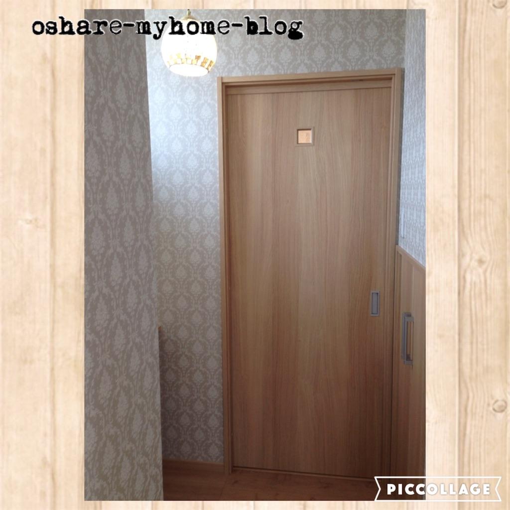 f:id:oshare-myhome-blog:20160606220106j:image