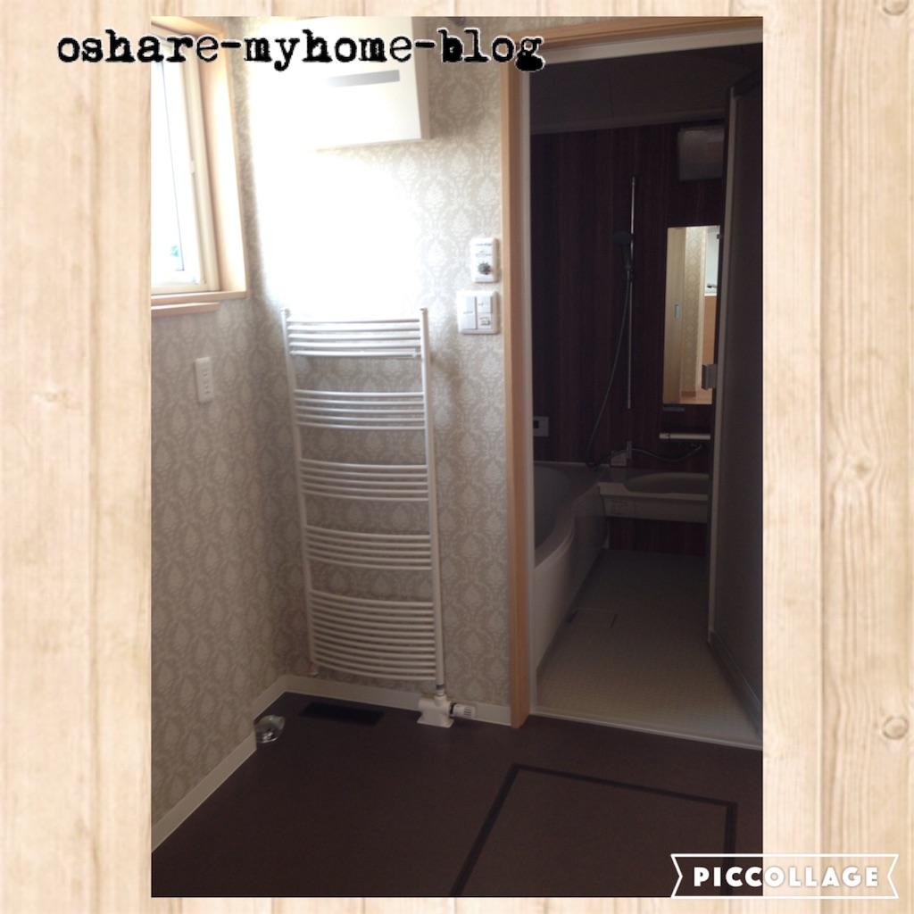 f:id:oshare-myhome-blog:20160606220250j:image