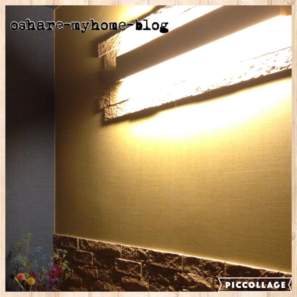 f:id:oshare-myhome-blog:20160610203232j:image