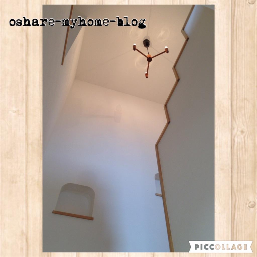 f:id:oshare-myhome-blog:20160618233006j:image