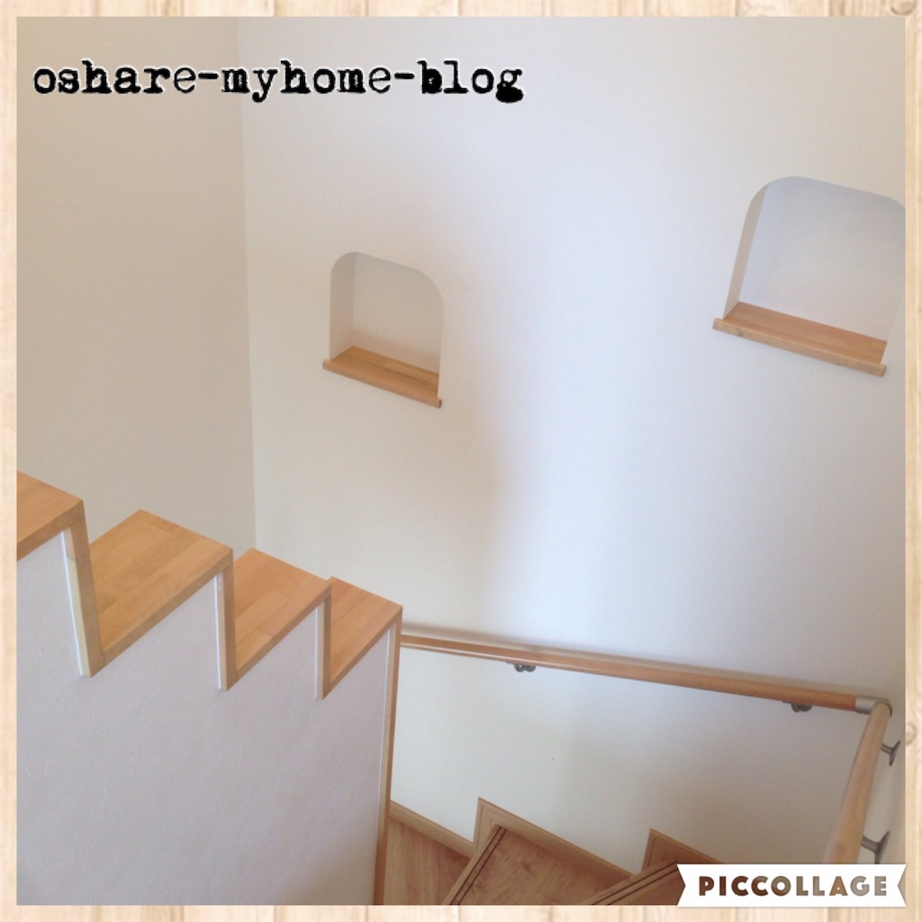 f:id:oshare-myhome-blog:20160618233034j:image