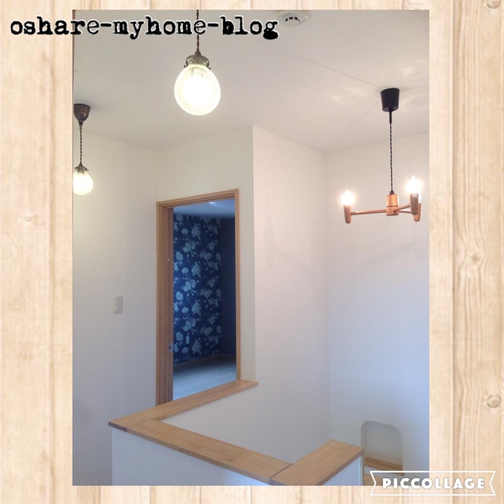 f:id:oshare-myhome-blog:20160619075412j:image