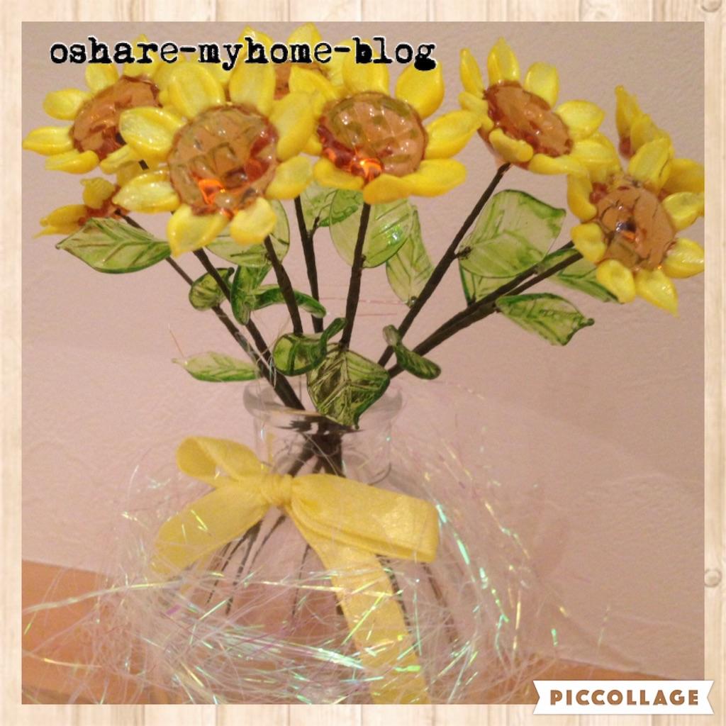 f:id:oshare-myhome-blog:20160630230224j:image