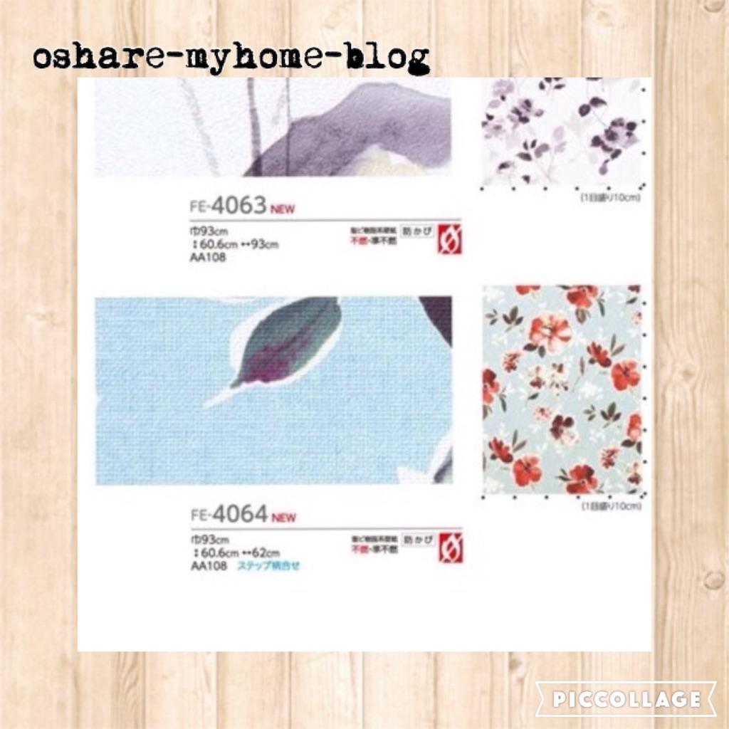f:id:oshare-myhome-blog:20160707230906j:image
