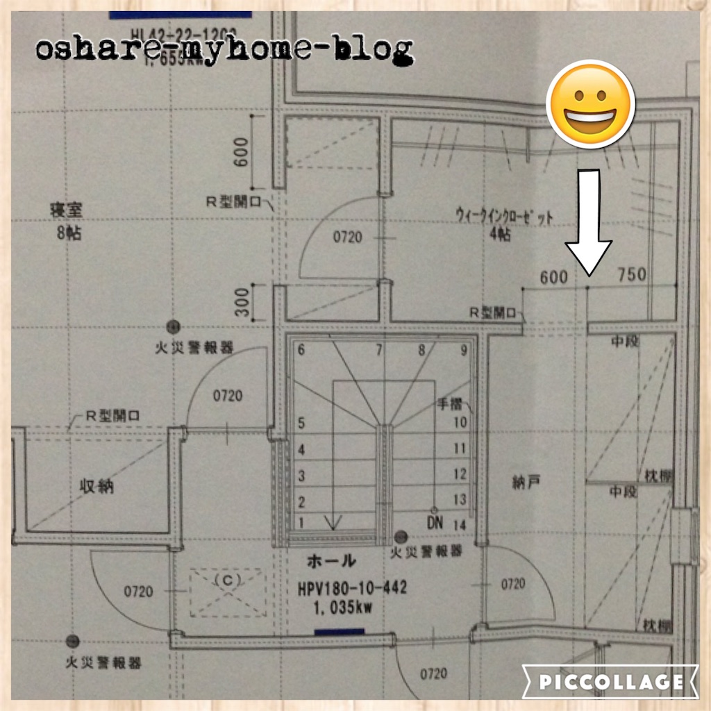 f:id:oshare-myhome-blog:20160707231022j:image