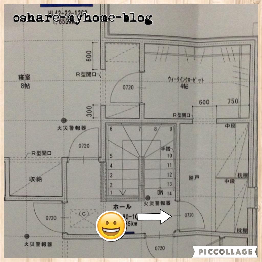f:id:oshare-myhome-blog:20160707231214j:image