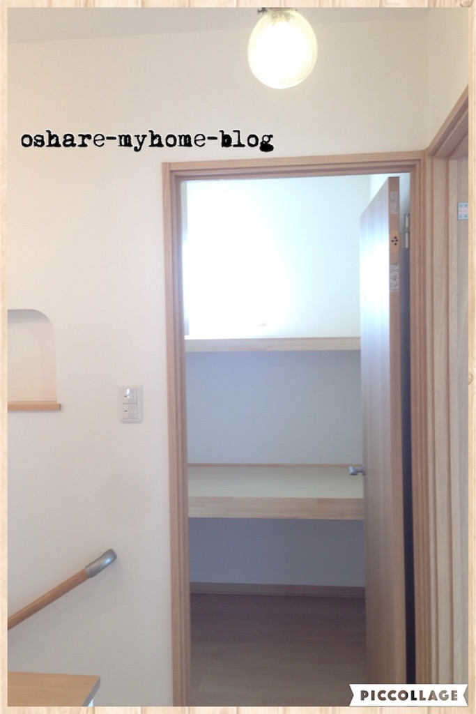 f:id:oshare-myhome-blog:20160707231224j:image