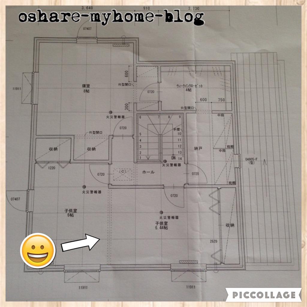 f:id:oshare-myhome-blog:20160728214402j:image