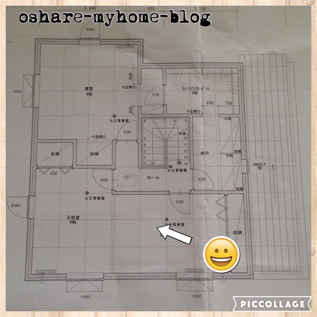 f:id:oshare-myhome-blog:20160728214422j:image