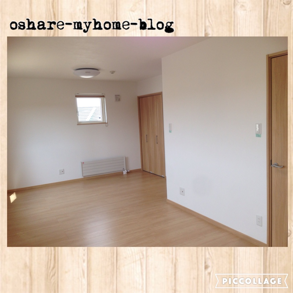 f:id:oshare-myhome-blog:20160728214434j:image