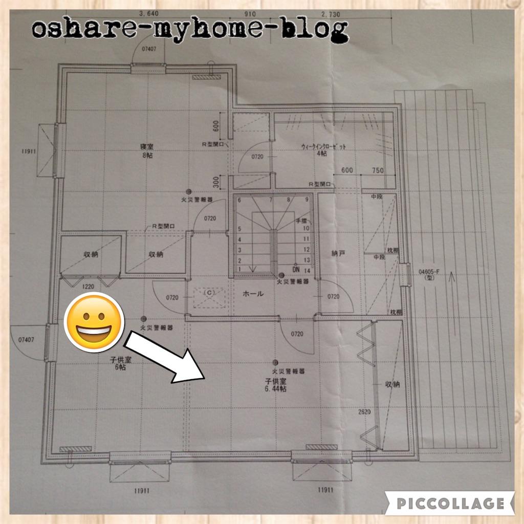 f:id:oshare-myhome-blog:20160728214446j:image