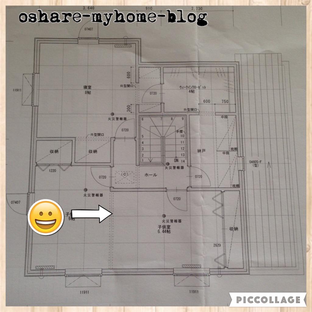 f:id:oshare-myhome-blog:20160728214634j:image