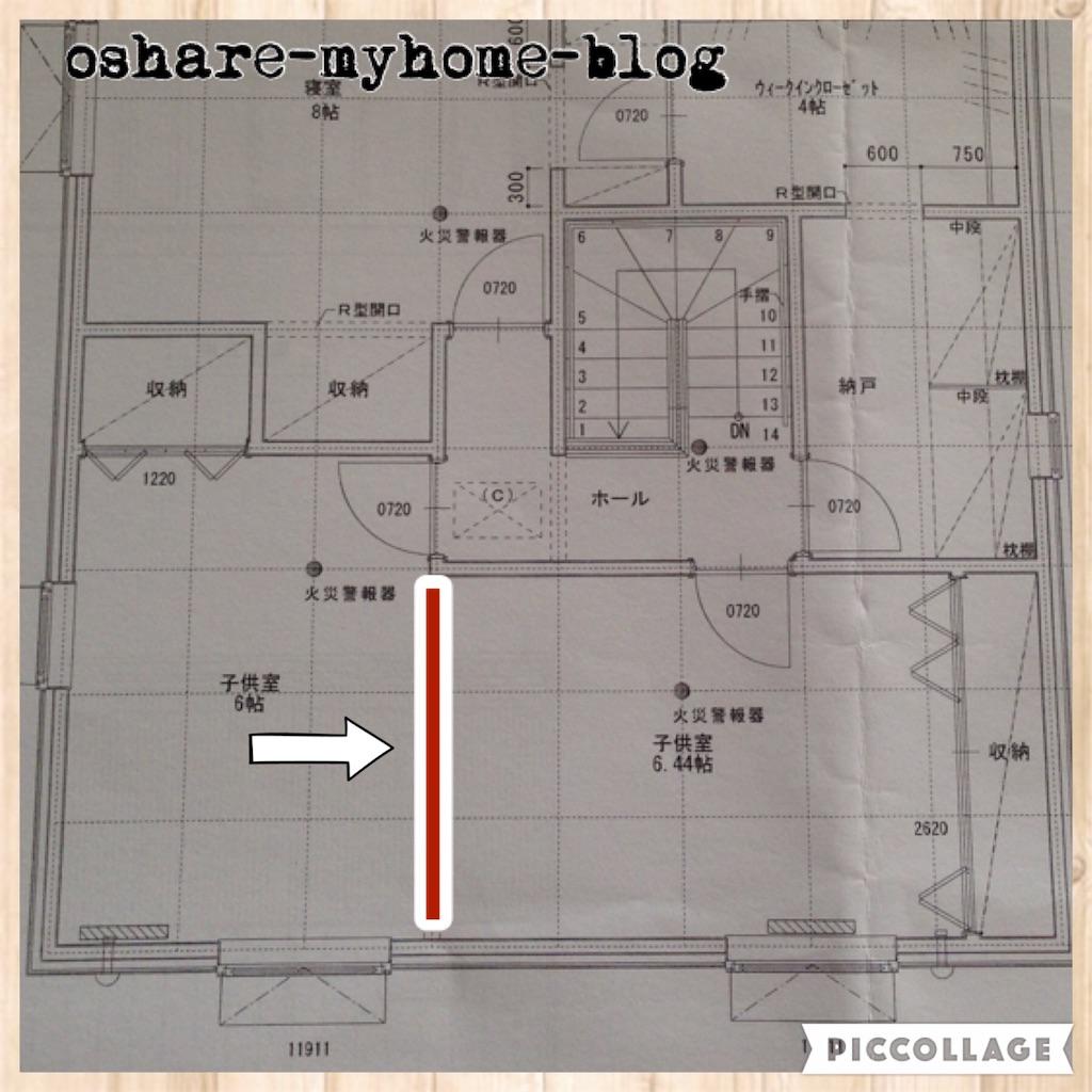 f:id:oshare-myhome-blog:20160728214700j:image