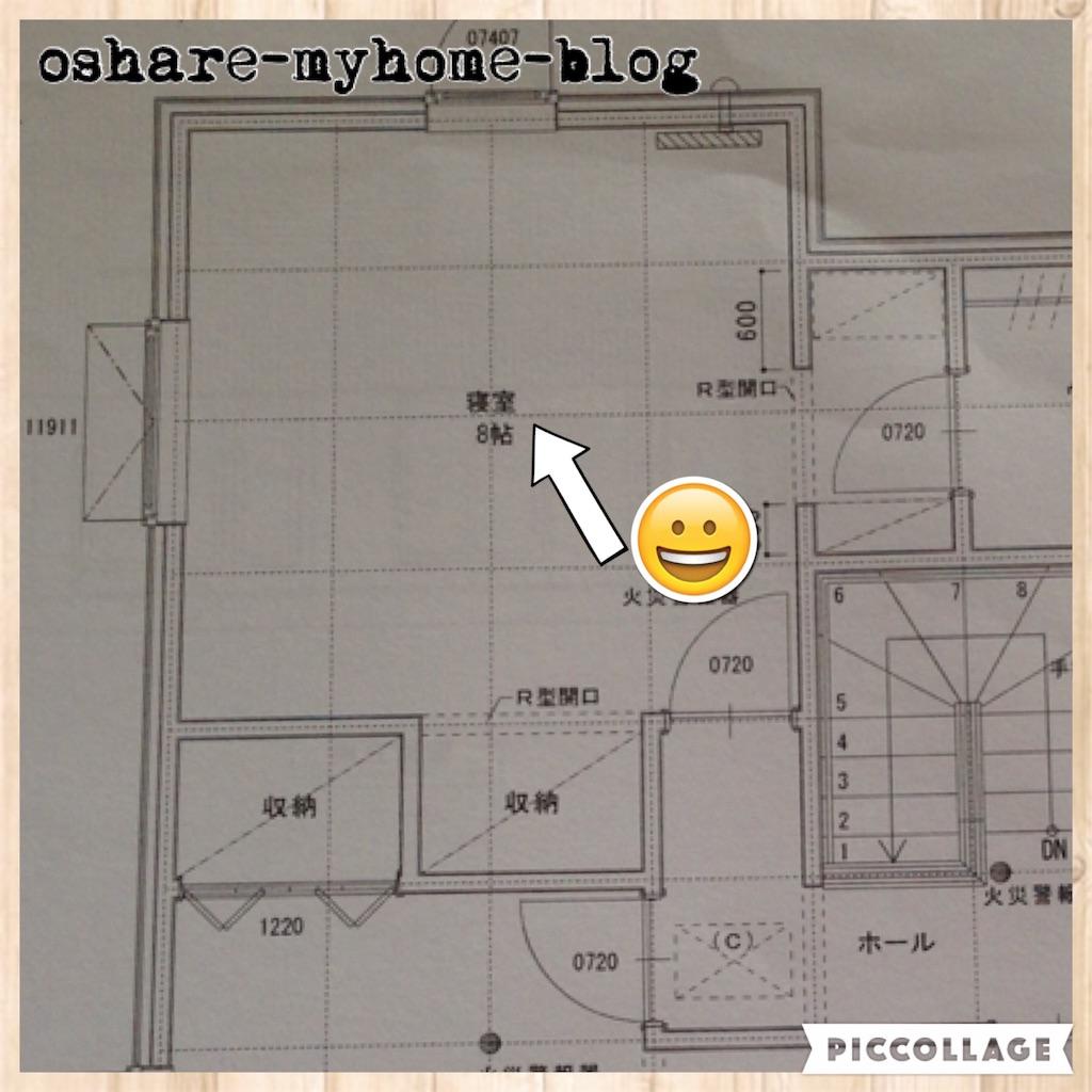 f:id:oshare-myhome-blog:20160810222359j:image