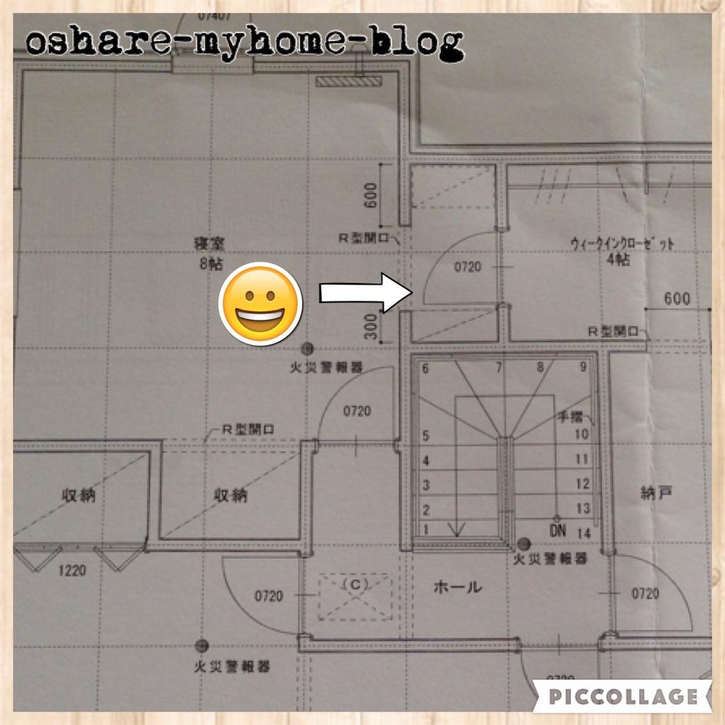 f:id:oshare-myhome-blog:20160810222520j:image