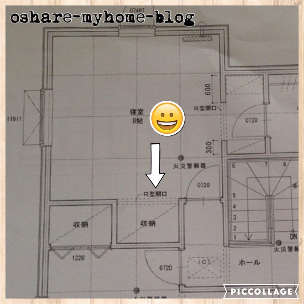 f:id:oshare-myhome-blog:20160810222704j:image