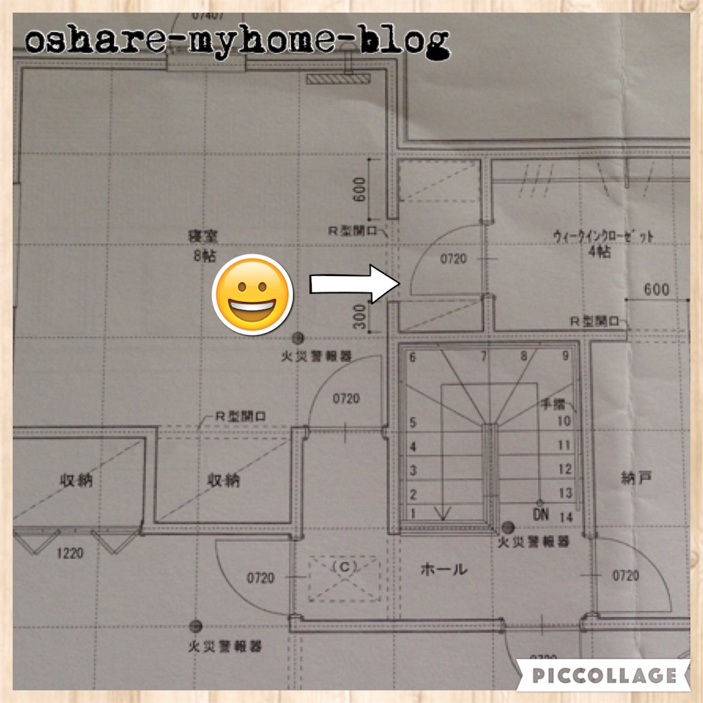f:id:oshare-myhome-blog:20160810223714j:image