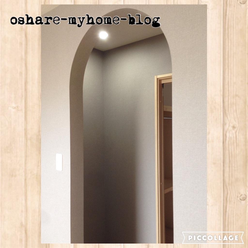 f:id:oshare-myhome-blog:20160810223743j:image