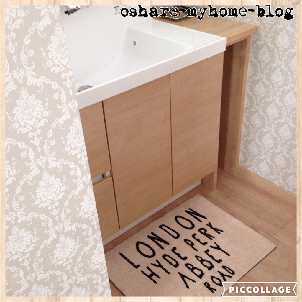 f:id:oshare-myhome-blog:20160822144528j:image