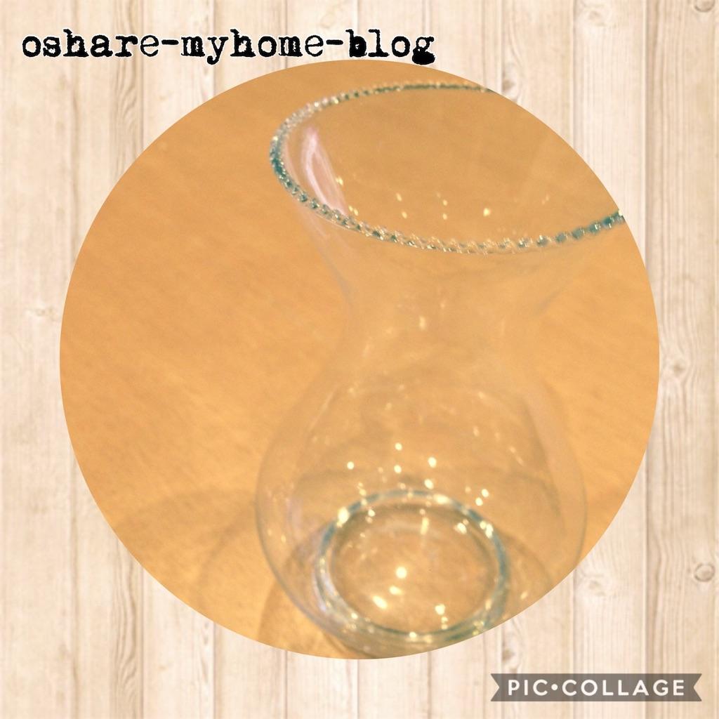 f:id:oshare-myhome-blog:20170128233052j:image