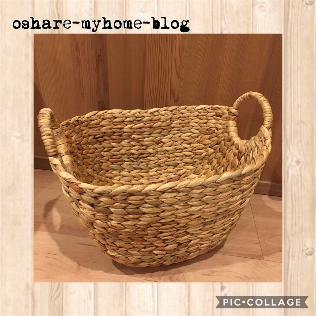 f:id:oshare-myhome-blog:20170620105109j:image