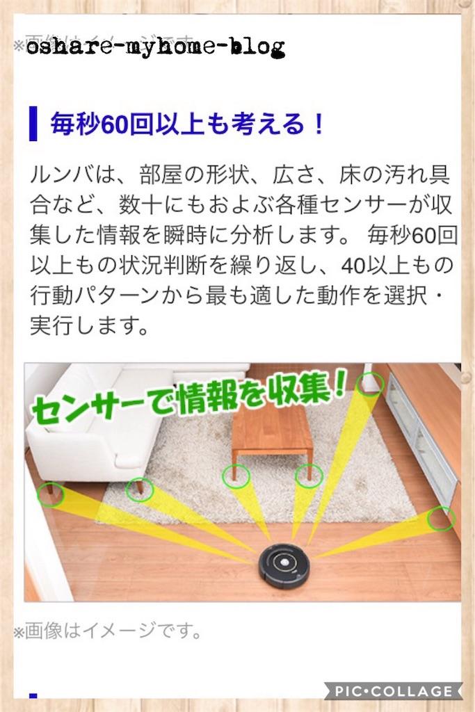 f:id:oshare-myhome-blog:20170705104019j:image