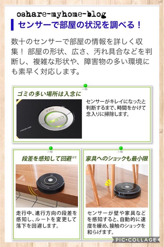 f:id:oshare-myhome-blog:20170705104026j:image