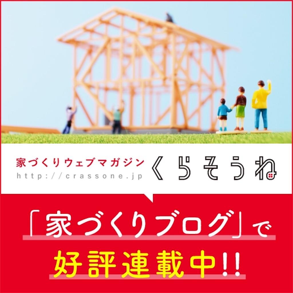 f:id:oshare-myhome-blog:20180309095849j:image