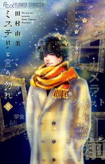 f:id:oshi-mystery:20210312040312j:plain