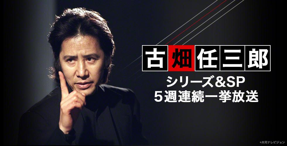 f:id:oshi-mystery:20210312201811j:plain