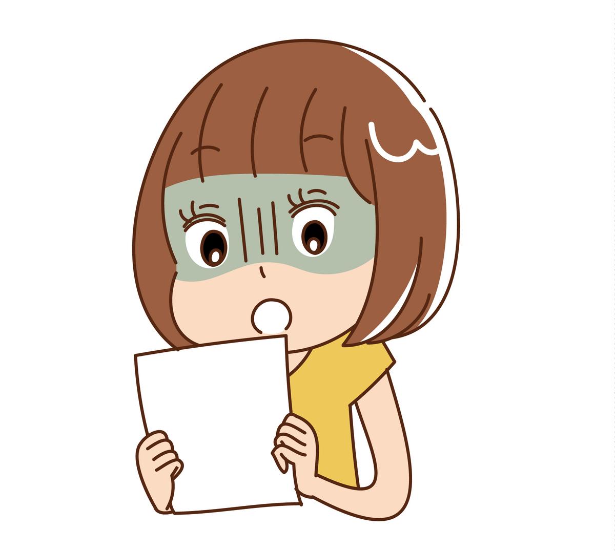 f:id:oshi-mystery:20210529093254j:plain