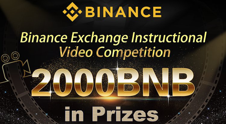 binance-coin-image