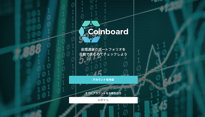 coinboard_01