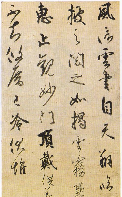 f:id:oshimayukinori:20120710074257j:image:w360