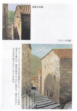 f:id:oshimayukinori:20140904214629j:image:w360:left