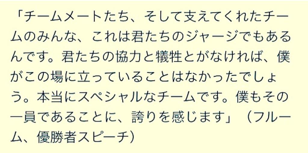 f:id:oshinamono:20160817070123j:image