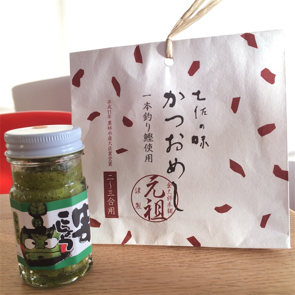 f:id:oshinamono:20161230013819j:image